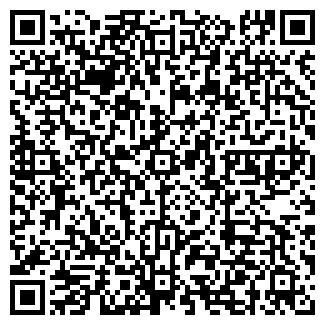 QR-код с контактной информацией организации АКИКАТ ЖУРНАЛ