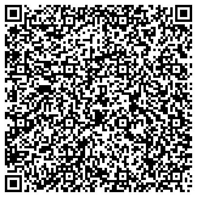 QR-код с контактной информацией организации ГОСУДАРСТВЕННОГО МОРСКОГО ТЕХНИЧЕСКОГО УНИВЕРСИТЕТА ОБЩЕЖИТИЕ № 1