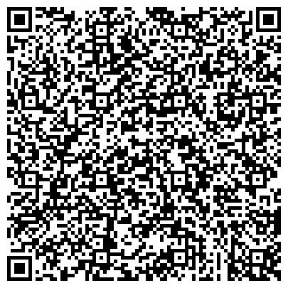 QR-код с контактной информацией организации ГОСУДАРСТВЕННОГО МОРСКОГО ТЕХНИЧЕСКОГО УНИВЕРСИТЕТА ОБЩЕЖИТИЕ № 3