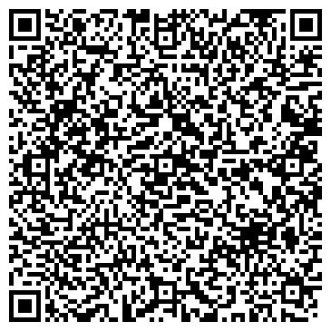 QR-код с контактной информацией организации АКСАЙ ХЛЕБОБАРАНОЧНЫЙ КОМБИНАТ ТОО