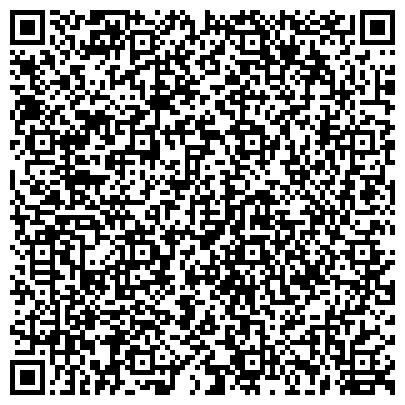 QR-код с контактной информацией организации ТЕХНОЛОГИЧЕСКОГО ИНСТИТУТА (ТЕХНИЧЕСКОГО УНИВЕРСИТЕТА) ОБЩЕЖИТИЕ № 5