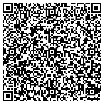QR-код с контактной информацией организации УНИВЕРСИТЕТА ВОДНЫХ КОММУНИКАЦИЙ ОБЩЕЖИТИЕ № 2