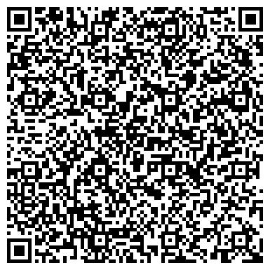 QR-код с контактной информацией организации № 10 СОЦИАЛЬНАЯ ГОСТИНИЦА ДЛЯ ДЕТЕЙ-СИРОТ (ФИЛИАЛ)