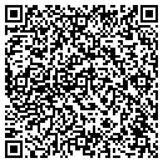 QR-код с контактной информацией организации АКЦЕПТ-ТЕРМИНАЛ АО