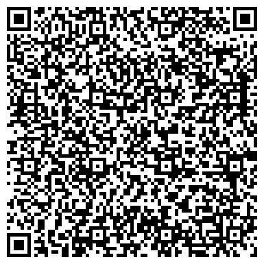 QR-код с контактной информацией организации МЕЧТА СОЦИАЛЬНАЯ ГОСТИНИЦА ДЛЯ ВЫПУСКНИКОВ-СИРОТ
