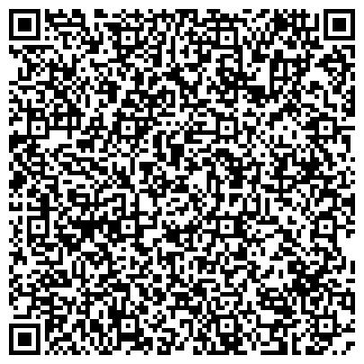 QR-код с контактной информацией организации Центр социально-трудовой адаптации инвалидов «Мастер ОК»