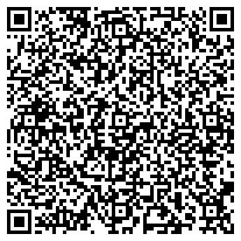 QR-код с контактной информацией организации КИРОВСКОГО РАЙОНА КВД № 7