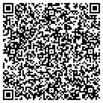 QR-код с контактной информацией организации № 16, ГБУЗ