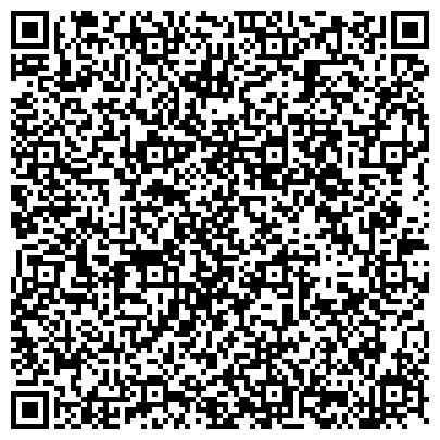QR-код с контактной информацией организации КИРОВСКОГО РАЙОНА ПРОТИВОТУБЕРКУЛЕЗНЫЙ ДИСПАНСЕР № 16 ФЛЮРОГРАФИЧЕСКОЕ ОТДЕЛЕНИЕ
