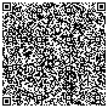 QR-код с контактной информацией организации ДЕТСКАЯ ПСИХИАТРИЯ ЦЕНТР ВОССТАНОВИТЕЛЬНОГО ЛЕЧЕНИЯ КИРОВСКОГО И КРАСНОСЕЛЬСКОГО РАЙОНОВ ДИСПАНСЕРНОЕ ОТДЕЛЕНИЕ № 3