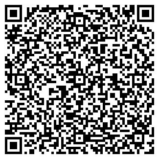 QR-код с контактной информацией организации АЛАТАУ КИНОТЕАТР
