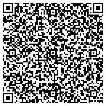 QR-код с контактной информацией организации КИРОВСКИЙ РАЙОН № 20