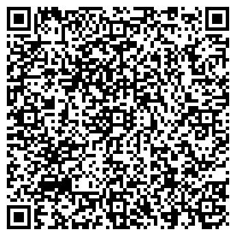 QR-код с контактной информацией организации КИРОВСКИЙ РАЙОН № 23