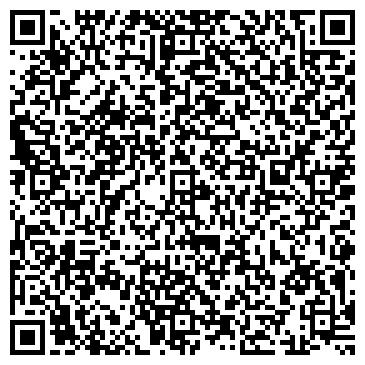 QR-код с контактной информацией организации КИРОВСКИЙ РАЙОН № 23 ЦЕНТР АМБУЛАТОРНОЙ ЛОР-ХИРУРГИИ