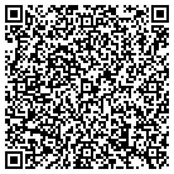 QR-код с контактной информацией организации КИРОВСКИЙ РАЙОН № 45