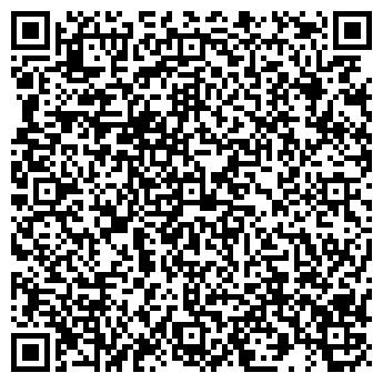 QR-код с контактной информацией организации КИРОВСКИЙ РАЙОН № 88