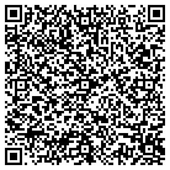 QR-код с контактной информацией организации КИРОВСКИЙ РАЙОН № 25