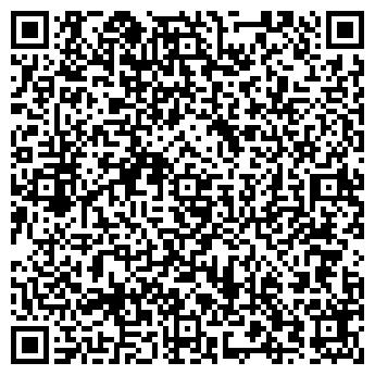 QR-код с контактной информацией организации КИРОВСКИЙ РАЙОН № 57