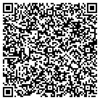 QR-код с контактной информацией организации № 4 ДЕТСКАЯ