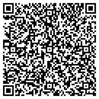 QR-код с контактной информацией организации АЛАТАУ-С ТОО