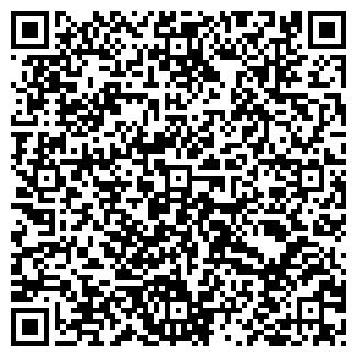 QR-код с контактной информацией организации № 10 ФИЛИАЛ