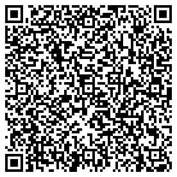 QR-код с контактной информацией организации АЛАУМУНАЙГАЗ УЧЕБНЫЙ ЦЕНТР