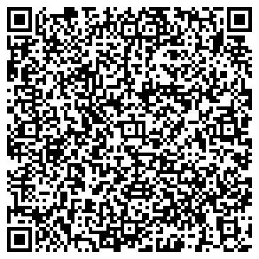 QR-код с контактной информацией организации КИРОВСКОГО РАЙОНА № 13