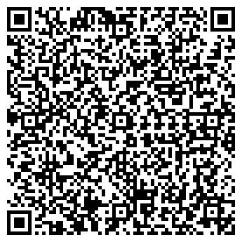 QR-код с контактной информацией организации XTERRA