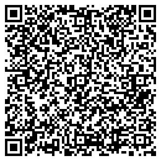 QR-код с контактной информацией организации АЛАУТРАНССЕРВИС ОАО