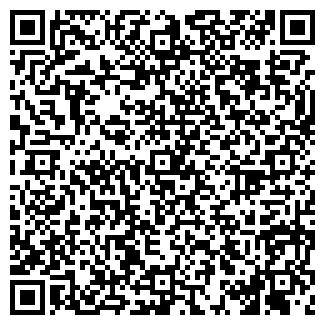 QR-код с контактной информацией организации АТЛЕТИКА