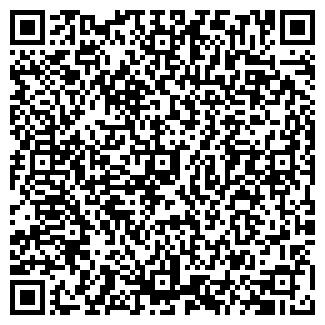 QR-код с контактной информацией организации № 88, ГУП