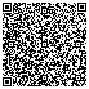 QR-код с контактной информацией организации АЛБЕТА КАЗАХСТАН ТОО