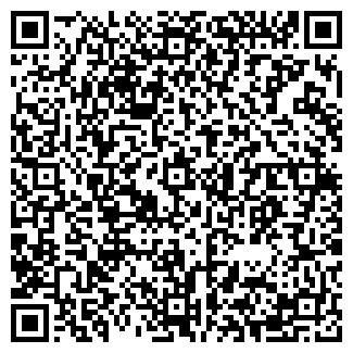 QR-код с контактной информацией организации № 144, ГУП
