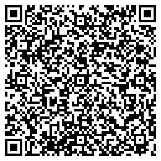 QR-код с контактной информацией организации № 147, ГУП