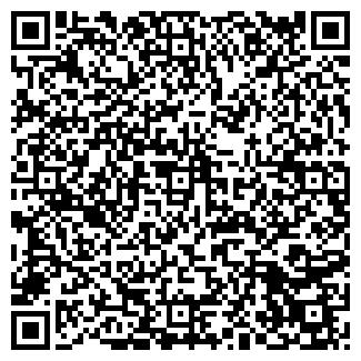 QR-код с контактной информацией организации № 175, ГУП