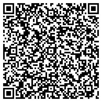 QR-код с контактной информацией организации № 206, ГУП
