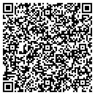 QR-код с контактной информацией организации АЛИАР-ФАРМ ТОО