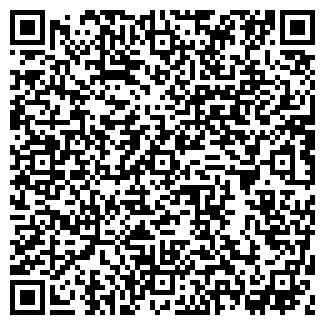 QR-код с контактной информацией организации СИ-ПРОДУКТ