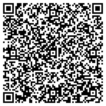 QR-код с контактной информацией организации АВ АРТ, ООО
