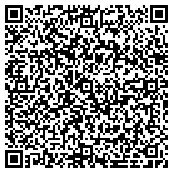 QR-код с контактной информацией организации ПРОФИЛАКТИКА, ООО