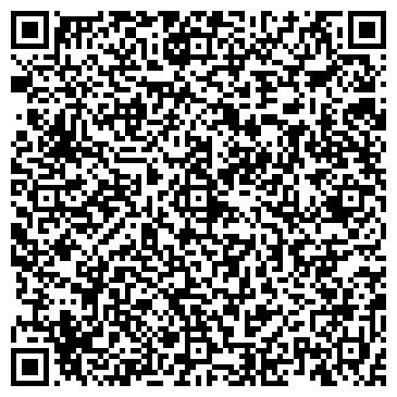 QR-код с контактной информацией организации ИНТЕРЛЕСТРАНС, ООО