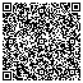 QR-код с контактной информацией организации ВИТТА