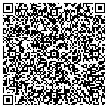 QR-код с контактной информацией организации АЛМАТИНСКАЯ МЕЖДУНАРОДНАЯ СТРАХОВАЯ ГРУППА ОАО
