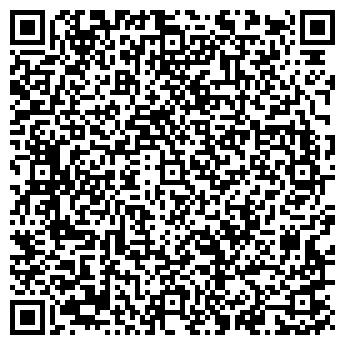 QR-код с контактной информацией организации ХИМИНФОРМ, ЗАО