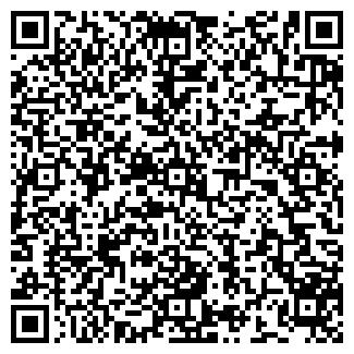 QR-код с контактной информацией организации АНИМЭШКИ