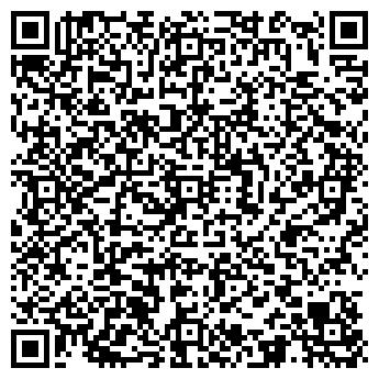 QR-код с контактной информацией организации КОНЦЕССИОНЕРЪ