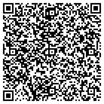 QR-код с контактной информацией организации АС-МЕБЕЛЬ