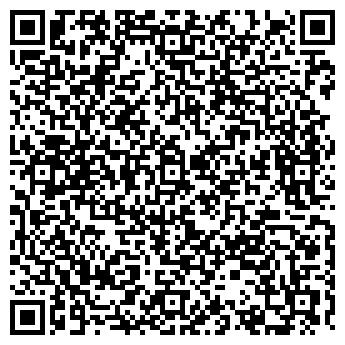 QR-код с контактной информацией организации КОМПРОМИСС, ООО