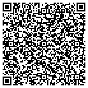 QR-код с контактной информацией организации КОНТУР, ЗАО