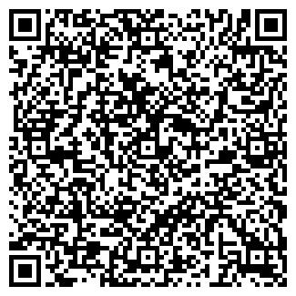 QR-код с контактной информацией организации КЕРАМИР